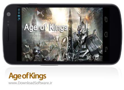 دانلود Age of Kings بازی عصر پادشاهان اندروید