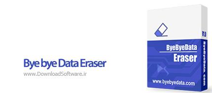 دانلود ByebyeData Eraser Pro for Home – حذف غیرقابل بازگشت داده ها