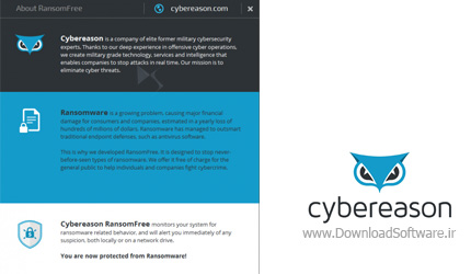 دانلود Cybereason RansomFree نرم افزار ضدباجگیری