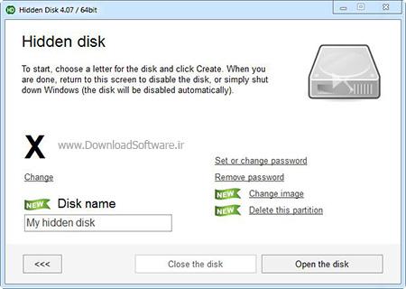 دانلود Cyrobo Hidden Disk Pro نرم افزار مخفی سازی فایل های خصوصی