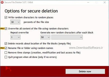 دانلود Cyrobo Secure File Deleter Pro نرم افزار حذف ایمن اطلاعات