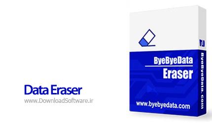دانلود Data Eraser Pro Edition نرم افزار پاکساری دیسک