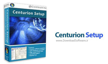 دانلود Gammadyne Centurion Setup نرم افزار ساخت فایل ستاپ
