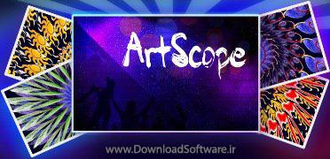 دانلود ArtScope - نرم افزار ساخت كاليدوسكوپ، تصاویر زیبابین متحرک