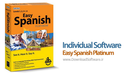 Individual Software Easy Spanish Platinum نرم افزار آموزش زبان اسپانیایی