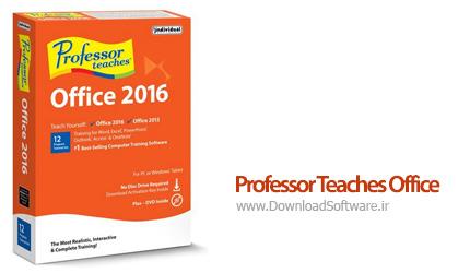 دانلود Individual Software Professor Teaches Office 2016 نرم افزار آموزش آفیس