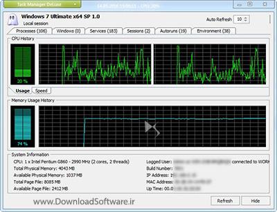 دانلود نرمافزار MiTeC Task Manager DeLuxe - نمایش اطلاعات فرایندهای اجرایی سیستم