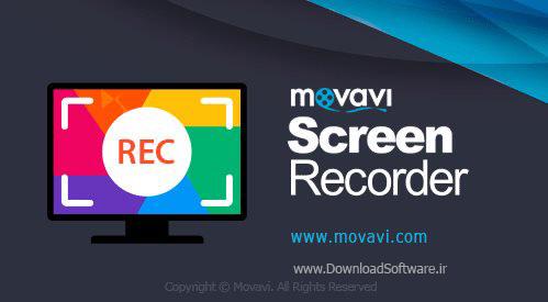 دانلود نرم افزار Movavi Screen Recorder - ضبط از محیط ویندوز