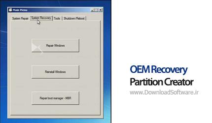 دانلود OEM Recovery Partition Creator نرم افزار ساخت پارتیشن بازیابی