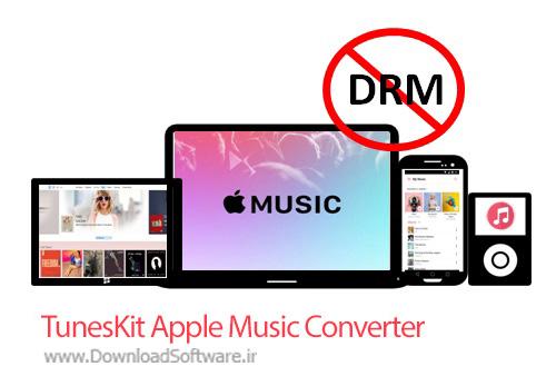 دانلود TunesKit Apple Music Converter - نرم افزار تبدیل فرمت آهنگ های اپل موزیک