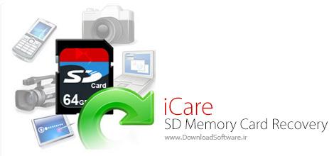 دانلود iCare SD Memory Card Recovery + Portable – بازیابی اطلاعات کارت های حافظه
