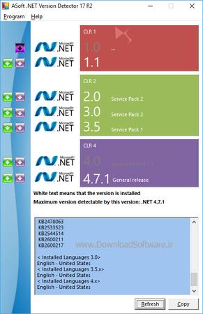 دانلود ASoft .NET Version Detector نرم افزار نت ورژن دکتور