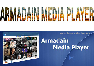 دانلود Armadain Media Player نرم افزار مدیا پلیر