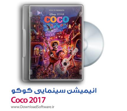 دانلود انیمیشن کوکو Coco 2017