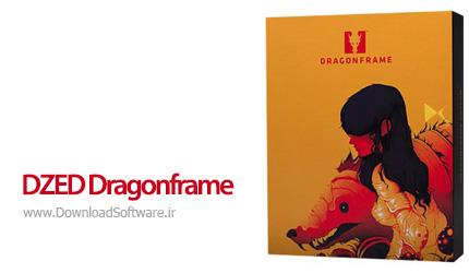 دانلود DZED Dragonframe نرم افزار ایجاد انیمیشن ها