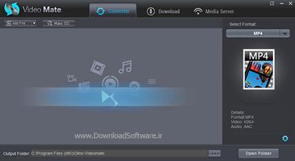 دانلود Dimo Videomate نرم افزار مبدل فایلهای ویدیویی