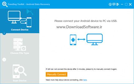 دانلود FoneDog Toolkit Android Data Recovery نرم افزار بازیابی اطلاعات اندروید