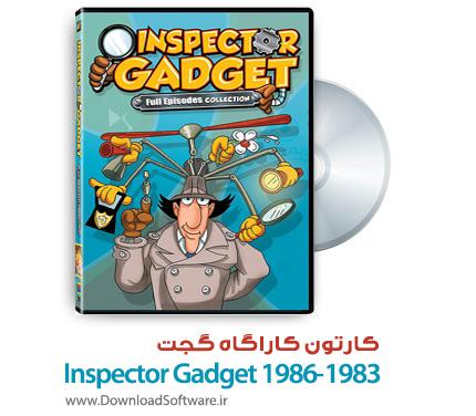 دانلود کامل کارتون کاراگاه گجت Inspector Gadget 1983-1986