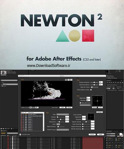 دانلود Newton - پلاگین مخصوص افترافکت