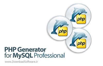 دانلود PHP Generator for MySQL - نرم افزار تولید کد پی اچ پی از مای اس کیو ال