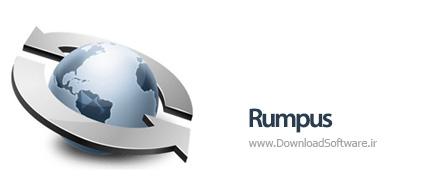 دانلود Rumpus Pro – راه اندازی سرور FTP اختصاصی در کامپیوتر