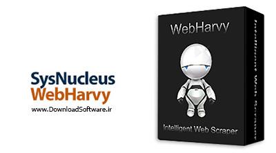 دانلود SysNucleus WebHarvy - نرم افزار استخراج و ذخیره اطلاعات صفحات وب سایت