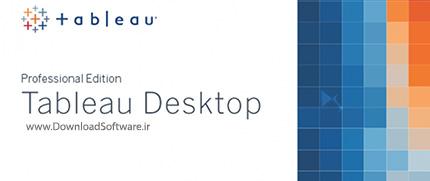 دانلود Tableau Desktop Pro نرمافزار تجزیه و تحلیل دادهها