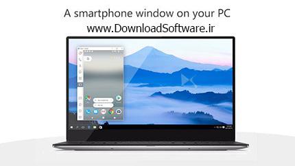 دانلود Virtoo – استفاده از قابلیت های گوشی اندروید در کامپیوتر