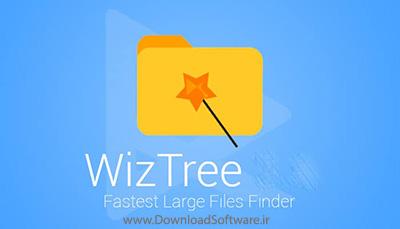 دانلود برنامه WizTree – نرم افزار مدیریت فولدرها
