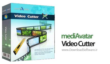 دانلود mediAvatar Video Cutter نرم افزار برش فایل های ویدیویی