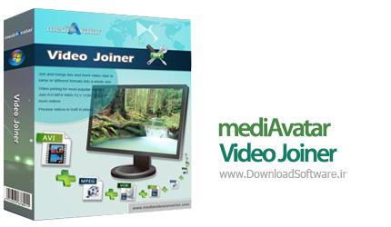 دانلود mediAvatar Video Joiner نرم افزار اتصال و چسباندن ویدیوها