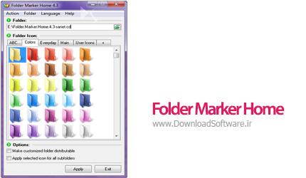 دانلود نرمافزار Folder Marker Home - تغییر رنگ و آیکون پوشه ها