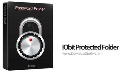 دانلود IObit Protected Folder نرم افزار حفاظت از پوشه ها در کامپیوتر