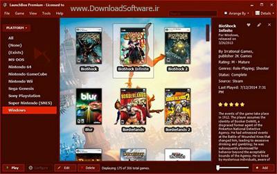 دانلود LaunchBox Premium نرم افزار لانچ باکس دسته بندی بازی های کامیپوتری