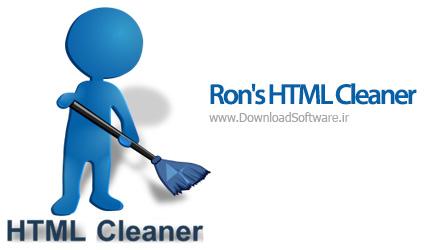 دانلود Ron's HTML Cleaner نرم افزار  تمیزکننده HTML