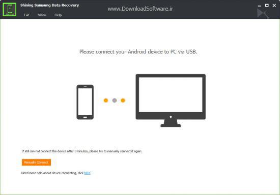 دانلود Shining Samsung Data Recovery بازیابی اطلاعات حذف شده گوشی های سامسونگ