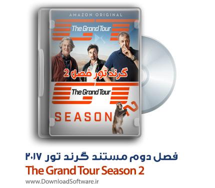 دانلود فصل دوم مستند گرند تور The Grand Tour Season 2 2017