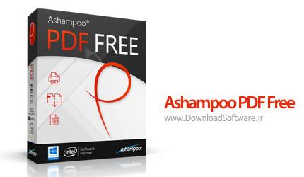 دانلود Ashampoo PDF Free نرم افزار پی دی اف خوان