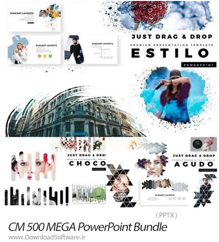 دانلود مجموعه قالب های آماده و حرفه ای پاورپوینت - CM 500 MEGA PowerPoint Bundle