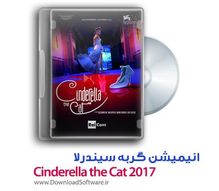 دانلود انیمیشن گربه سیندرلا Cinderella the Cat 2017