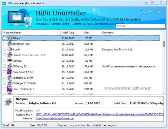 دانلود HiBit Uninstaller نرم افزار حذف کامل برنامه ها
