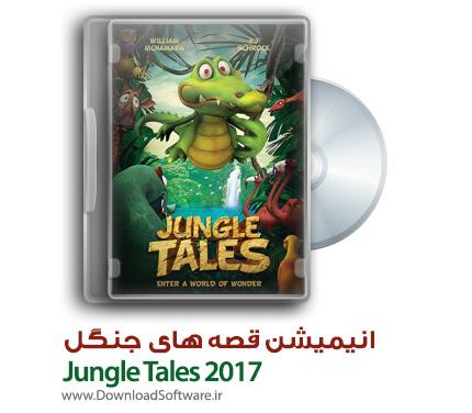 دانلود انیمیشن قصه های جنگل Jungle Tales 2017