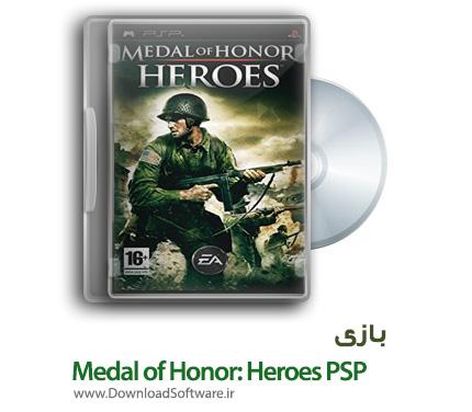دانلود Medal of Honor: Heroes PSP - بازی مدال افتخار: قهرمانان برای پی اس پی