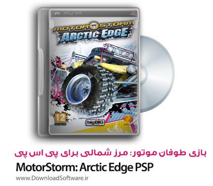 دانلود MotorStorm: Arctic Edge PSP - بازی طوفان موتور: مرز شمالی برای پی اس پی