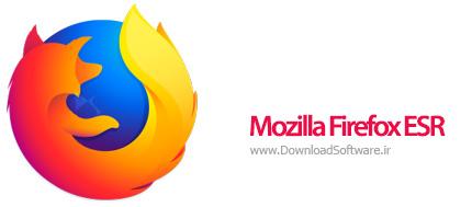 دانلود Mozilla Firefox ESR