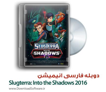 دانلود دوبله فارسی انیمیشن Slugterra: Into the Shadows 2016