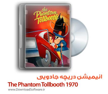 دانلود انیمیشن دریچه ی جادویی The Phantom Tollbooth 1970