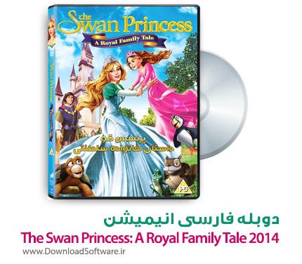 دانلود دوبله فارسی انیمیشن The Swan Princess 2014