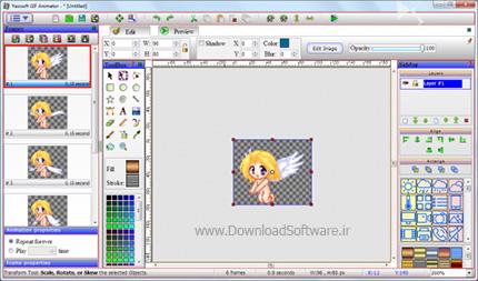 دانلود Yasisoft GIF Animator + Portable نرم افزار ایجاد تصاویر متحرک GIF