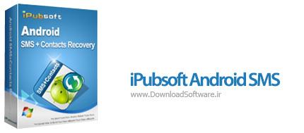 دانلود نرم افزار بازیابی مخاطبین و SMS اندروید iPubsoft Android SMS + Contacts Recovery